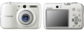 CANON : Coupon available on PowerShot E1 Digital Camera